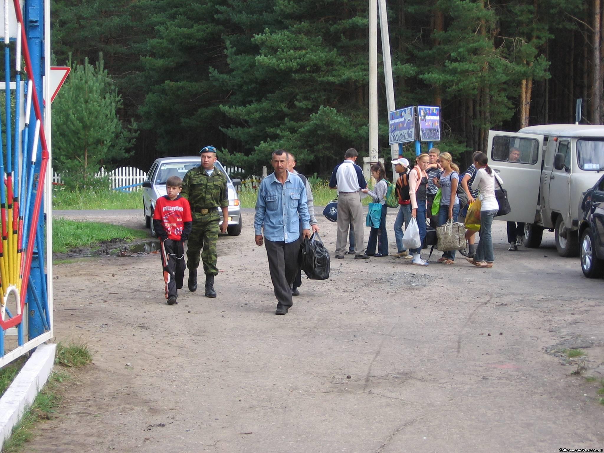 знакомство с лагерем по станциям